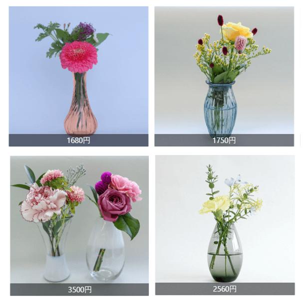 ブルーミーライフの公式の花瓶の画像