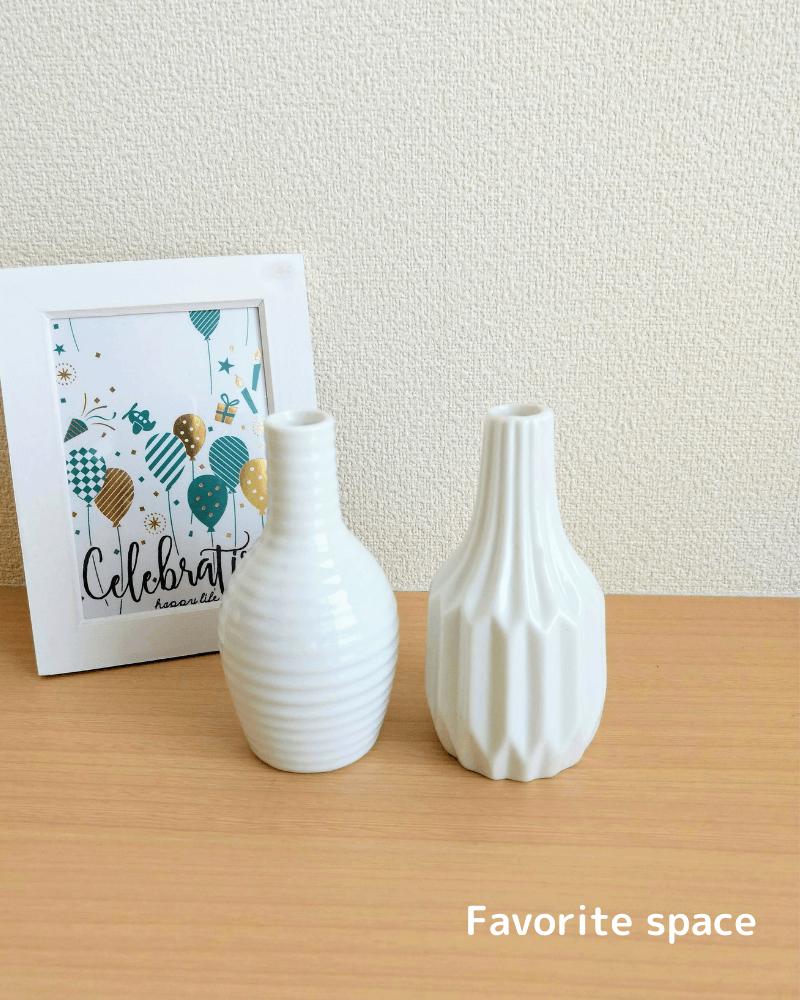ダイソーの北欧風な花瓶