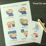 発達障害のための絵カードの作り方の画像
