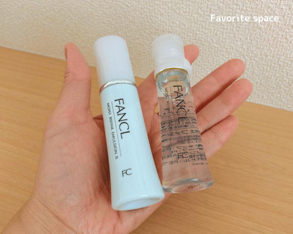 ファンケル無添加モイストリファインのお試しセットの化粧水と乳液の画像