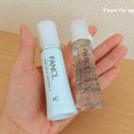 ファンケルお試しの化粧液と乳液の画像