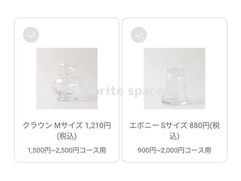 ひとはな定期便で選べる花瓶の画像